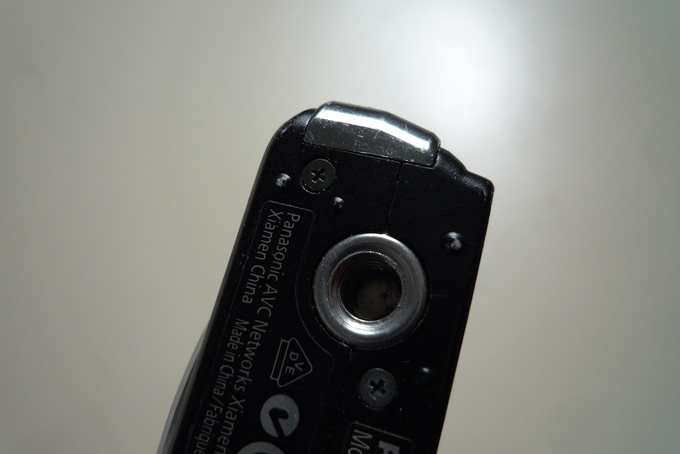 Panasonic Lumix DMC-FS62 digital camera disassembly step 3